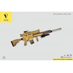 HKG28 Assault Rifle Exclusive Edition (Sand)