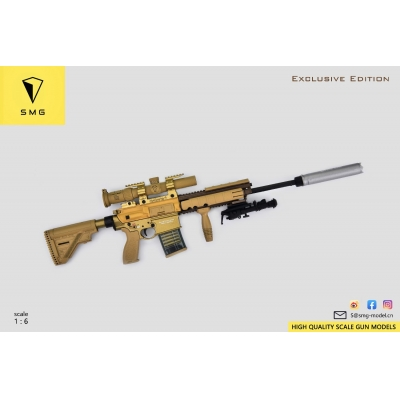 HKG28 Patrol Assault Rifle Exclusive Edition (Sand)