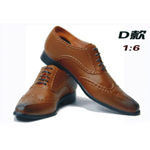 Trend Shoes (Brown)
