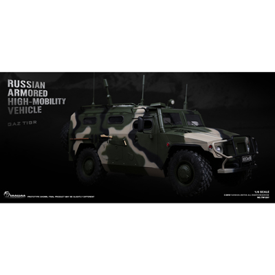 Russian Armored High-Mobility Vehicle Die Cast (Camo)