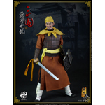 Three Kingdoms - Yellow Turban Rebellion - Yellow Turban Blade