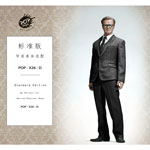 Standard Western-Style Clothes Suit Set (Grey)