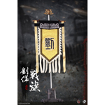 Three Kingdoms Series - Banner Suite Of Liu Bei