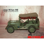 Jeep Willys MB Metal 14 TON 4x4 Truck