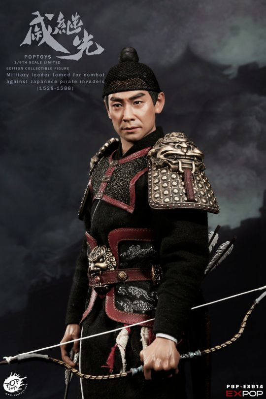 Famous General And National Hero Of Ming-Dynasty - Qi Jiguang