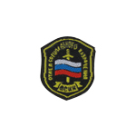 Russian Federal Penitentiary Service Patch (Black)
