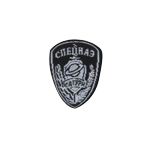Russian Federal Penitentiary Service Saturn Patch (Black)