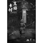 Series Of Empire - Japan's Warring States - Sanada Yukimura (Deluxe Version)