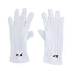 Lifesize Cleaning Gloves (White)