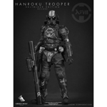 Hanroku Trooper Salt Black Edition (Deluxe Version)