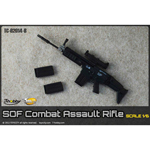 SOF Combat Assault Rifle Set (Black)