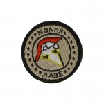 Delta Spartan Patch (Beige)