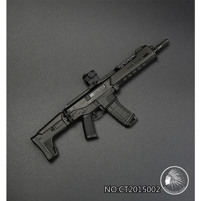 MagPul Rifle Masada (Black)
