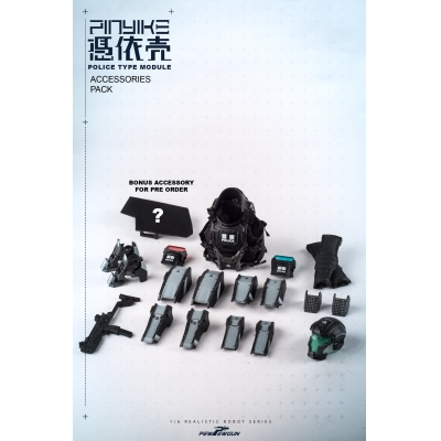 Robotic High Mobility Module - Police Type Accessories Pack (Black)