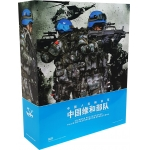 PLA In UN Peacekeeping Operations - Chinese Peacekeeper
