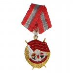 Diecast Red Army Order Of The Red Banner Medal (Red)