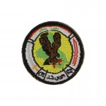 ISOF 2nd Battalion Patch (Brown)