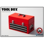 Tool Box with Accessories (Red)