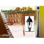 Lamppost And Lantern (Black)