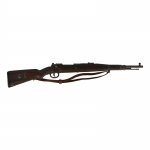 33/40 Gewehr Rifle (Brown)