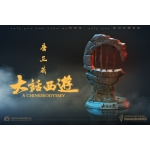 A Chinese Odyssey - Tang Monk Only You Single Prison Diorama Scene
