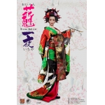 Oiran Ichiya Clothing Set (Green)