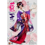 Oiran Ichiya Clothing Set (Purple)