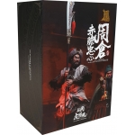 Soul Of Tiger Generals - Zhou Cang & Guan Yu's Night Reading Scene