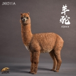 Alpaca (Brown)