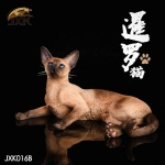 Siamese Cat (Brown)