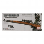 Mauser 98K Rifle (Black)