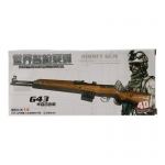 Mauser Gewehr 43 Rifle (Black)