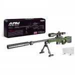 AWM Assault Rifle (Olive Drab)