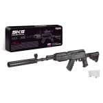SKS Assault Rifle (Black)