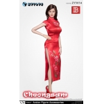 Cheongsam Dress (Red)