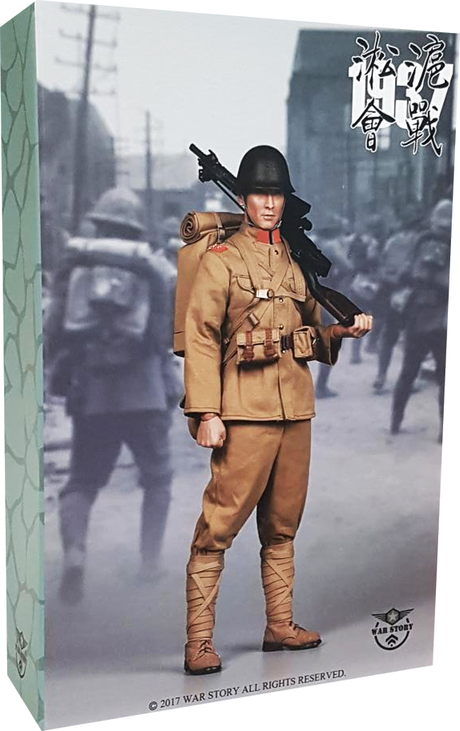 War Story Japanese Army Taisho army 11 Light Machine Gun Gunner 1//6 Scale Figure
